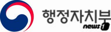 행정자치부 MI© News1