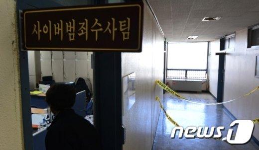 [사진]'경찰관 황산 테러' 30대 여성 체포···전 남친 스토킹 피해자 주장