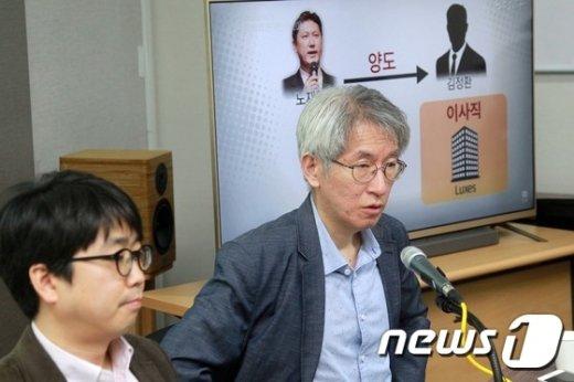 [사진]뉴스타파 '노태우 아들 노재헌 씨, 페이퍼컴퍼니'