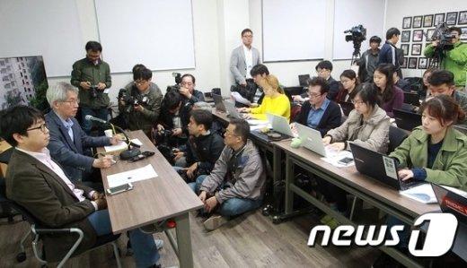 """[사진]뉴스타파 """"노태우 장남 조세도피처에 페이퍼컴퍼니 설립"""""""