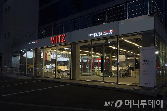한샘이펙스, 서울 중림동에 사무가구 브랜드 비츠 전시장 오픈
