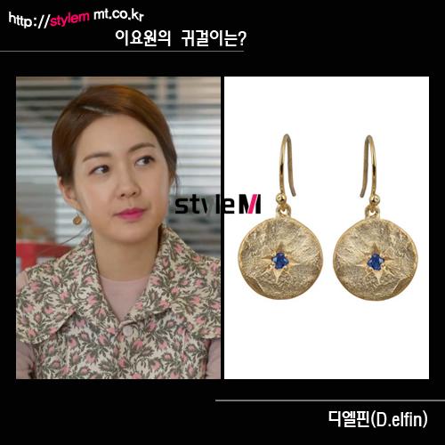 /사진=JTBC '욱씨남정기' 방송화면 캡처, 디엘핀