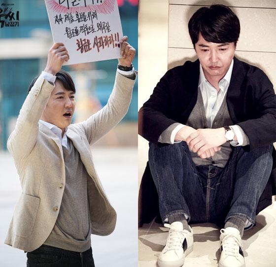 /사진=JTBC '욱씨남정기' 홈페이지