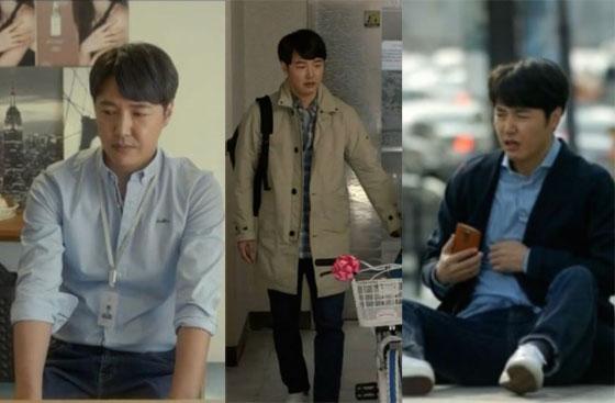 /사진=JTBC '욱씨남정기' 방송화면 캡처