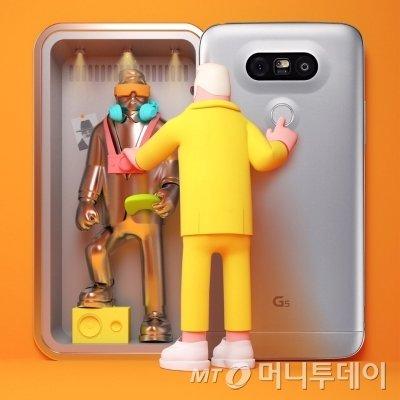 슈퍼픽션과 LG의 콜라보레이션 작업. /사진제공=아트벤처스