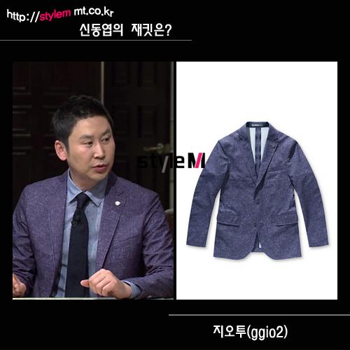 /사진= tvN '수요미식회' 방송화면 캡처, 지오투(ggio2)