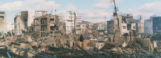 고베 대지진.