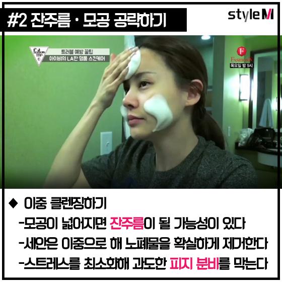 """[카드뉴스] """"푸석한 얼굴에 생기를""""…피부 컨디션 높이는 법"""