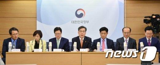 [사진]2016 국가재정 전략회의 관계부처 합동브리핑