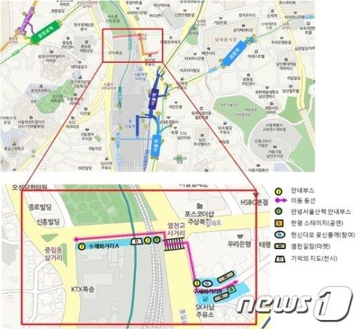 염천교 서울역 봄산책 행사장 위치도(서울시 제공)© News1