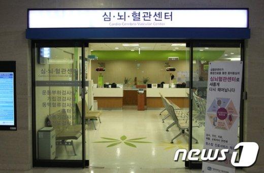 검사부터 시술과 수술이 하루 만에 가능한 서울성모병원 심뇌혈관센터./© News1