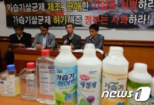[사진]가습기 살균제 사건, 전문가들의 의견은?