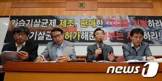 [사진]환경보건시민센터, 가습기 살균제 관련 전문가 기자회견