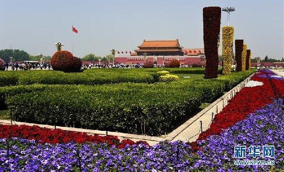 베이징 톈안먼광장 '5.1' 연휴 맞아 꽃단장