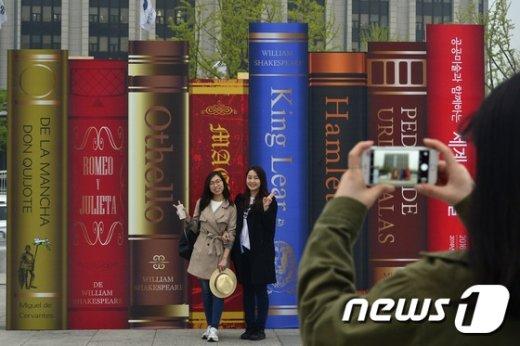 [사진]소인국으로 변한 광화문광장