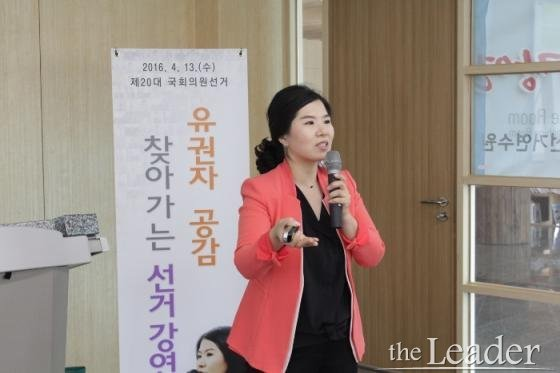 ▲선거연수원 초빙교수