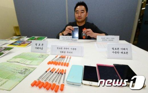 [사진]마약류 밀반입 피의자 검거