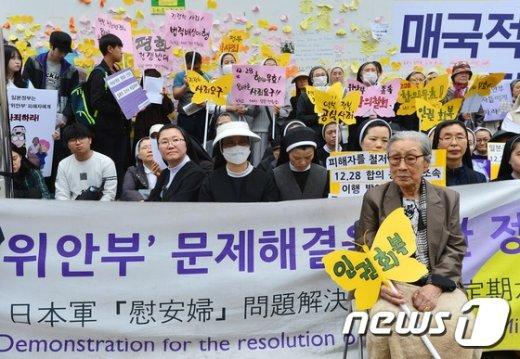 [사진]수요집회 참석한 김복동 할머니