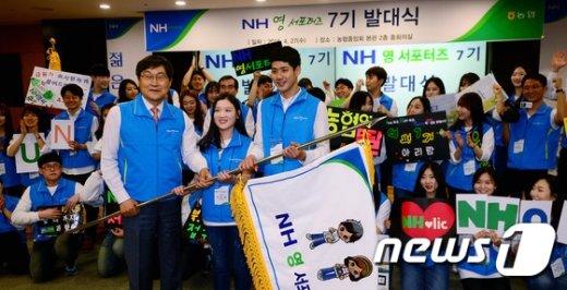[사진]김정식 부회장, 영 서포터즈들과 함께!