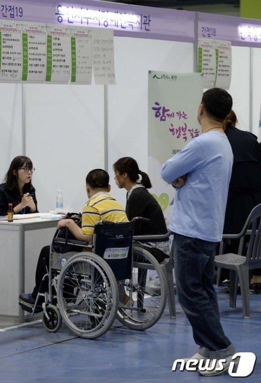 [사진]'장애인 취업의 길은?'