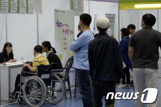 [사진]제13회 서울시 장애인 취업박람회