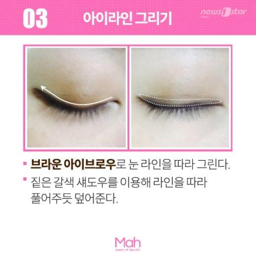 [므아] 'IOI'로 핫 데뷔한 전소미의 인형 아이 메이크업
