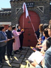 사진은 김용하(왼쪽 네번째) 산림청 차장 등 주요 참석자들이 28일(현지시각) 한국정원 제막식을 하고있는 모습./사진제공=산림청