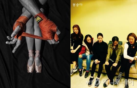 독특한 시도로 주목받는 발레 'Burn:타오르는' 공연(왼쪽)과 김보람의 현대무용 '봉숭아'/사진제공=예술의전당, 모다페