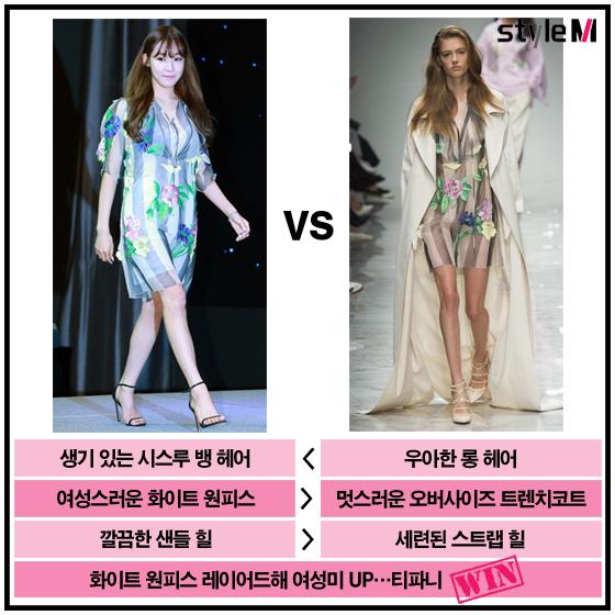 [카드뉴스] 스타 vs 모델, 같은 옷 다른 느낌…승자는?