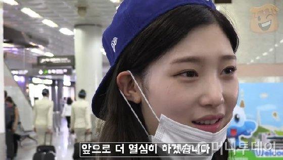 """[꿀빵] 아이오아이·다이아 '이중생활' 정채연, 들릴 듯 말 듯 """"죄송해요"""""""