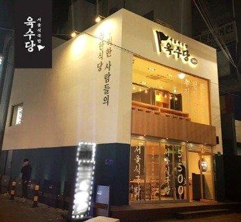 사진제공=열린창업신문<br>