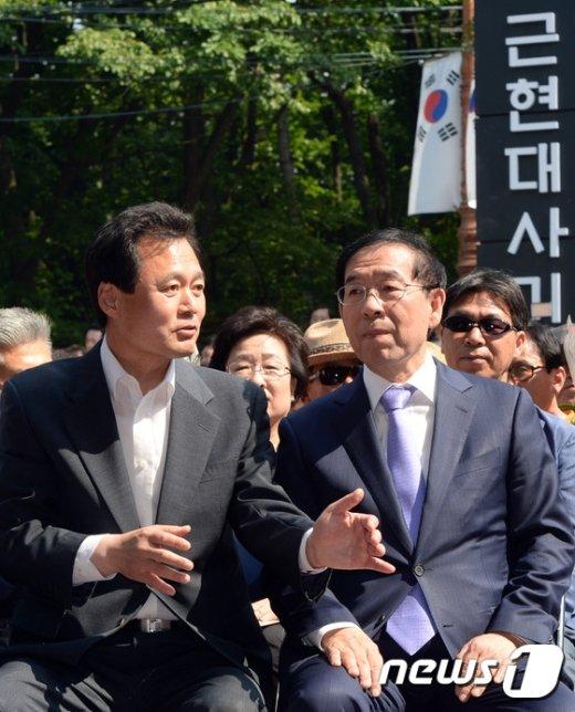 [사진]근대사기념관 개관식 참석한 박원순-박겸수