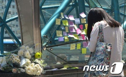 18일 오후 서울 서초구 강남역 10번출구에서 시민들이, 여자라는 이유로 희생된 '묻지마 살인' 피해자를 추모하고 있다.  © News1 구윤성 기자
