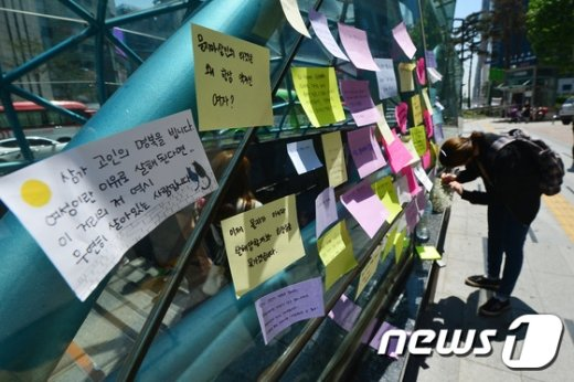18일 오후 서울 서초구 강남역 10번출구에서 시민들이, 여자라는 이유로 희생된 '묻지마 살인' 피해자에 대한 추모의 글을 남기고 있다. 2016.5.18/뉴스1 © News1 구윤성 기자