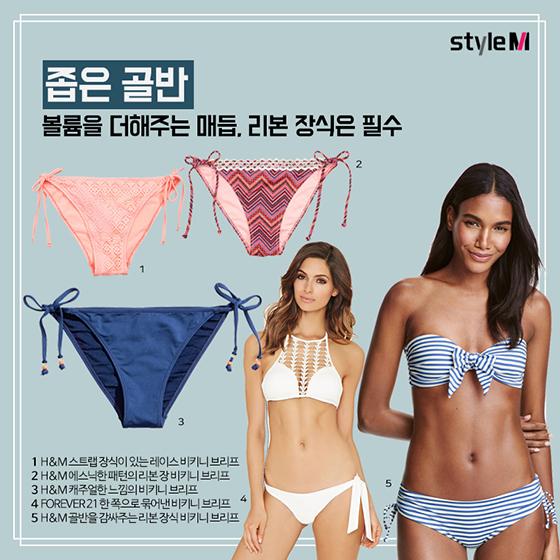 [카드뉴스] 내 체형엔 어떤 비키니?…수영복 고르는 TIP