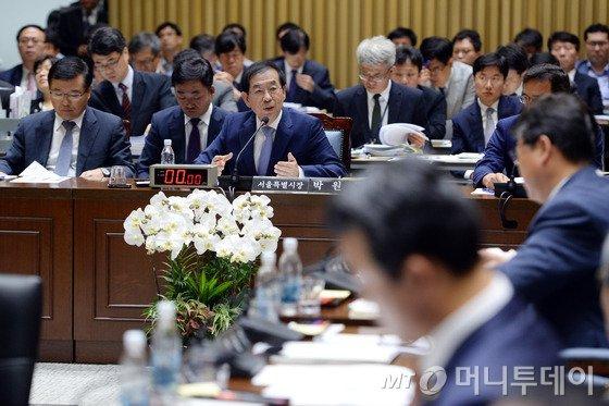 지난해 9월 열린 서울시 국정감사/뉴스1