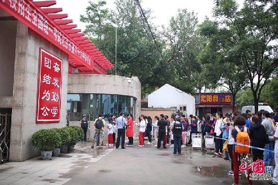 중국 올해 대학입시 참가자 940만명