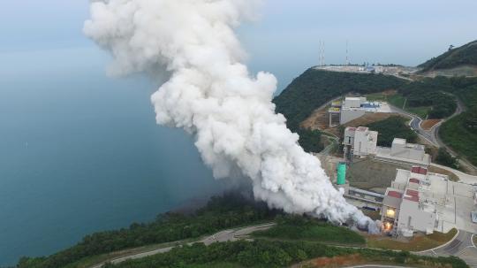 75t 액체엔진 연소시험이 이뤄지고 있는 전남 고흥 나로우주센터/사진=항우연