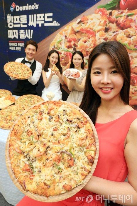 [사진]도미노피자, '킹프론 씨푸드 피자' 출시