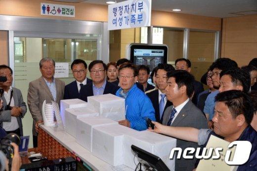 [사진]이재명 시장 '지방재정 개편 철회촉구'