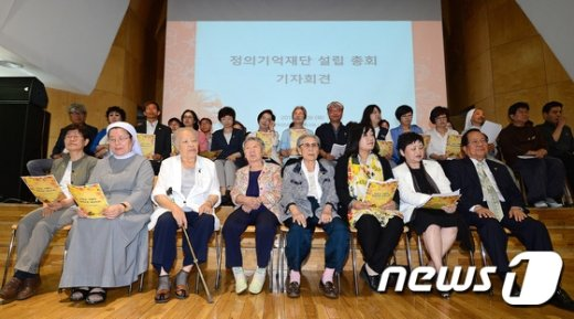 [사진]정의기억재단 설립 기자회견 참석한 일본군 성노예제 피해 할머니들