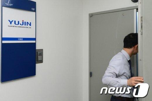 [사진]유진메트로컴, 구의역 사고 관련 압수수색