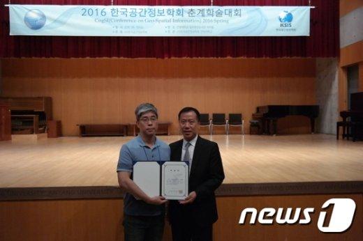 서동조(왼쪽) 서울디지털대학교 교수. (서울디지털대 제공)© News1