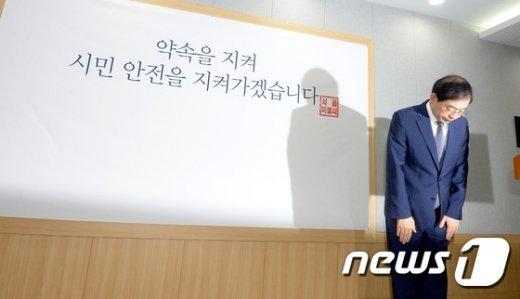 [사진]박원순 '시민의 안전을 지키기 위해 왔습니다'