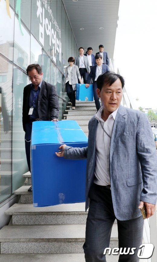 [사진]압수품 상자 들고 나오는 경찰