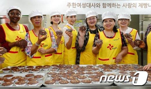 [사진]'사랑의 빵으로 하나된' 주한여성대사들