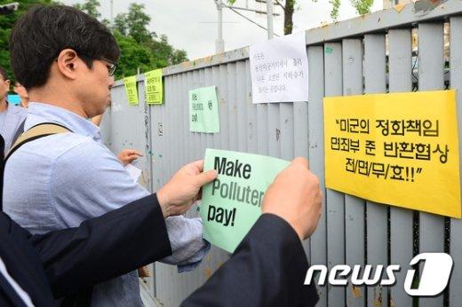 [사진]'용산미군기지 내부오염 조사결과 발표하라'