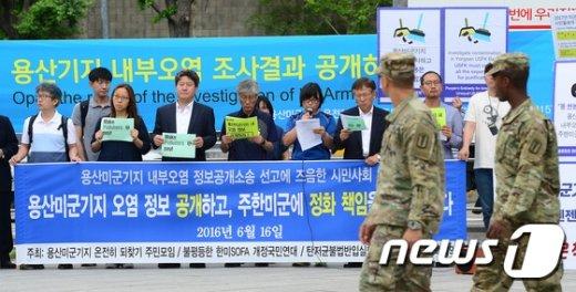 [사진]'주한미군의 시선'