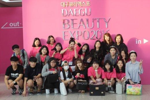 참가학생 전원이 수상한 대전미용학원 아름다운사람들의 성적이 미용계의 이목을 끌었다.  © News1star / 대전미용학원 아름다운사람들