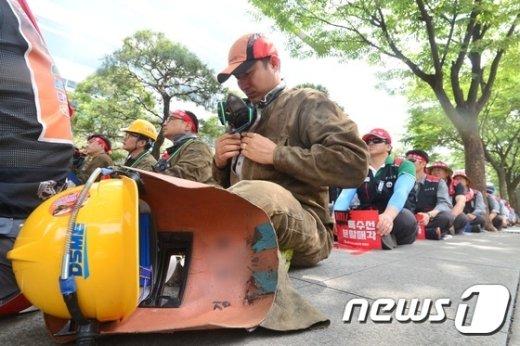 [사진]상경 집회 연 대우조선해양 노동자들